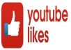 เพิ่ม Youtube Like 400 like